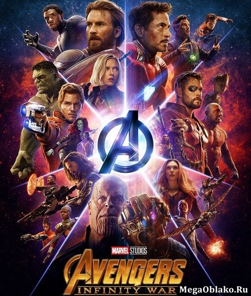 Мстители: Война бесконечности / Avengers: Infinity War (2018/TS/PROPER/V2)
