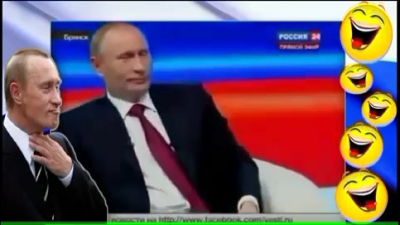 Новый закон о переименовании должностей ГИБДД, ГАИ, и т. д. Вопрос Путину.