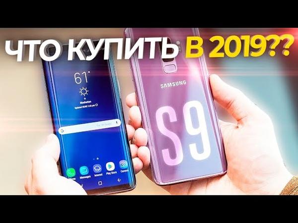КАКОЙ SAMSUNG КУПИТЬ В 2019 Полный обзор