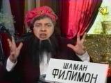 staroetv.su Джентльмен-шоу (ОРТ, февраль 1999)