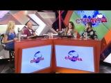 В гостях у Страны FM Виктория Ильинская и Cаша Калиюга