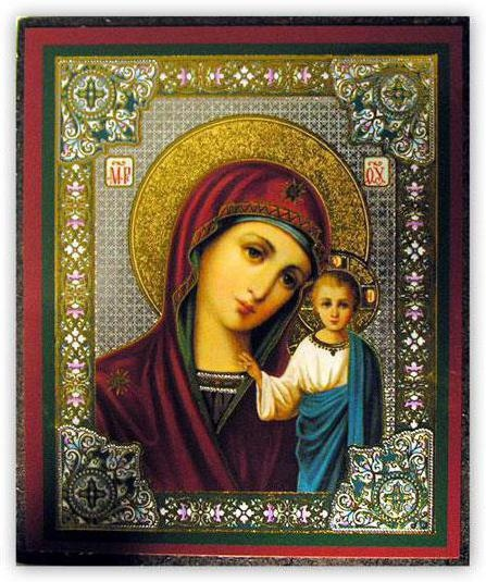 Праздник Казанской иконы Божией Матери 2019: даты, когда будет, в чем помогает, молитвы