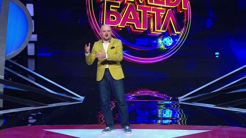 Comedy Баттл Суперсезон Илья Якямсев 1 тур 11 04 2014