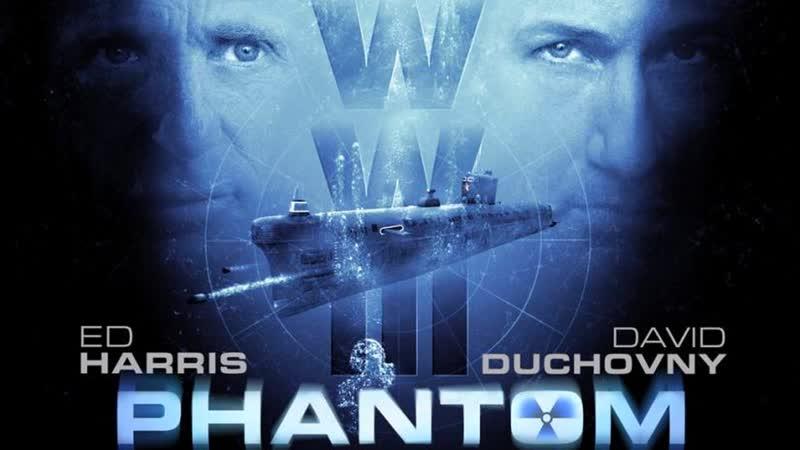 Фантом Phantom 2013 Avaros