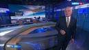 Вести недели. Эфир от 05.11.2017. Америка принижает российские успехи в Сирии