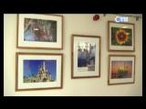 14.08.2018  В администрации открылась выставка фотографа-путешественника Александра Гурьева