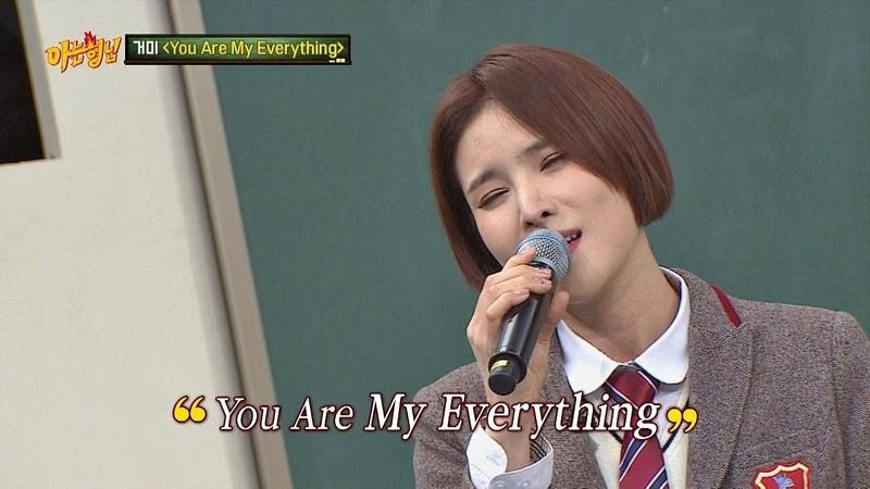 (소장각♥) 거미(Gummy)의 즉석 라이브 'You Are My Everything'♬ 아는 형님(Knowing bros) 158회