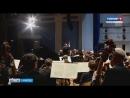 82 ой концертный сезон открыла саратовская филармония