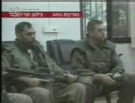 Lebanese Soldiers Serve Tea To Israeli Soldiers in Marjayoun