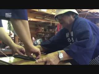 Профессионалы Японии