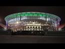 Презентация подсветки Центрального стадиона в Екатеринбурге
