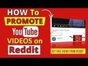 Как раскрутить канал на YouTube бесплатно Как продвинуть канал на Ютубе бесплатно