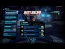 Немного лагающего Battleborn