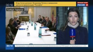 Новости на Россия 24 • Лавров: Россия поддерживает предложение США по Алеппо