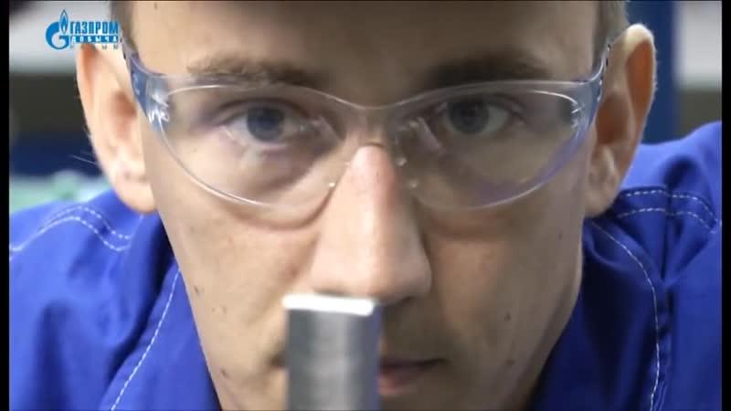 Учебный фильм «Слесарь -- ремонтник. Безопасные приемы труда при ремонте запорной арматуры.»
