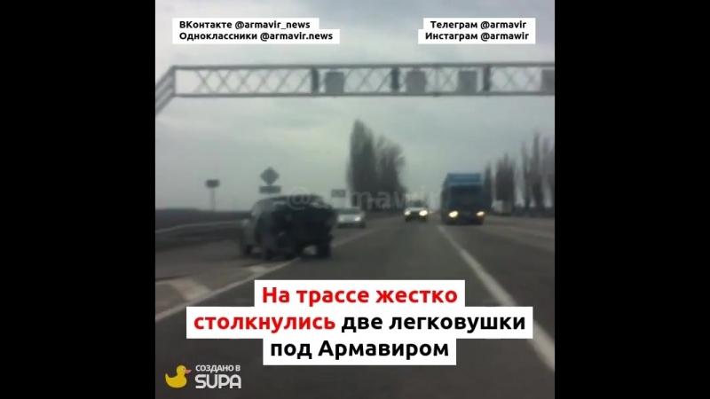 ДТП на ФАД Кавказ (Армавир) 19.03.18