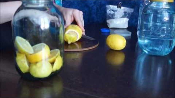 Наливка на лимоне дома Спиртовая настойка на лимоне Самый лучший и простой рецепт