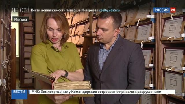 Новости на Россия 24 • Миноброны РФ рассекретило документы об освобождении Польши советскими солдатами