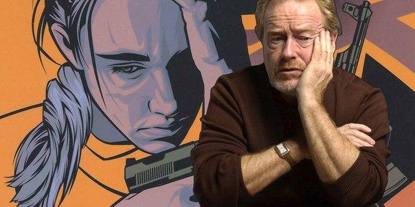 Ридли Скотт может экранизировать графический роман о британской шпионке