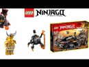 Официальные изображения новых наборов по девятому сезону LEGO Ninjago 2018 (2 полугодие)