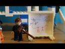 Лего Звёздные войны мультфильм. Часть 4.