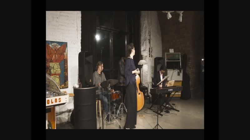 Jazz-W.A.V.E.quartet «Tea for two» V.Youmans, I.Caesar