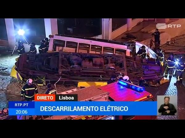 Elétrico Destruído após Descarrilamento em Lisboa zona da Lapa SUBSCREVA