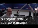 Обыски в Роскосмосе Нет оправдания предательству Враг не дремлет а болтун находка для шпиона