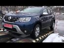 Renault Duster 2018 ДИЗЕЛЬ или БЕНЗИН Дастер тест обзор