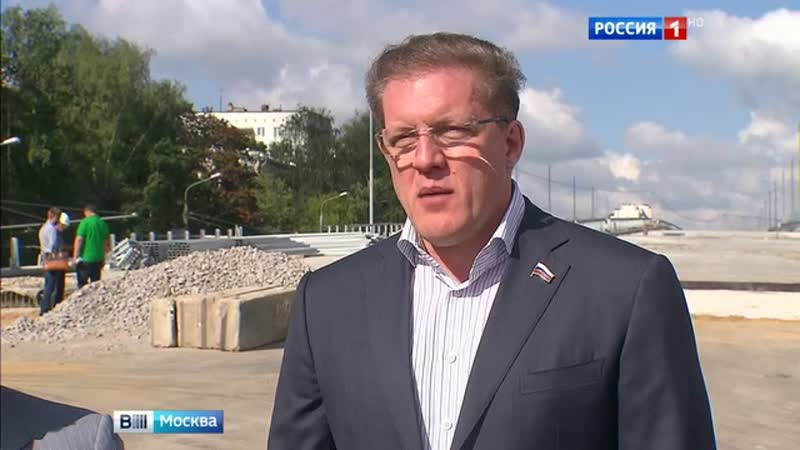 Вести Москва За реконструкцией Щелковского шоссе проследит общественный совет смотреть онлайн без регистрации