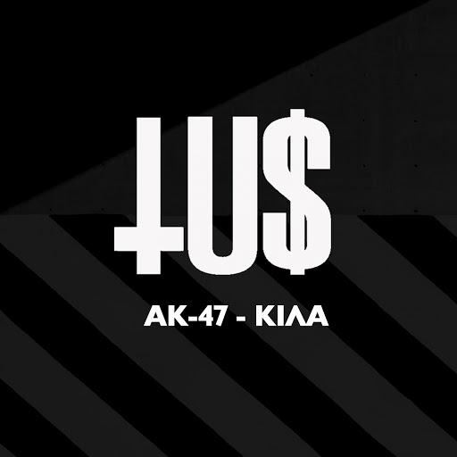 Ak-47 альбом Kila