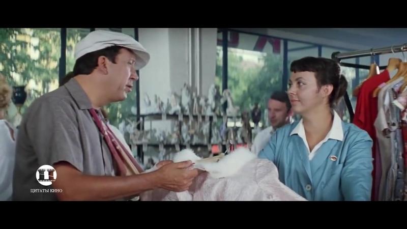 -А у вас нет такого же но с перламутровыми пуговицами -Будем искать!