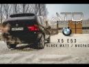 ATD Wrap Studio (BMW X5 E53 / BLACK MATT / MACTAC)