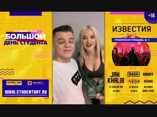 курск 2005 студенты политеха порно