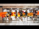 Camila Cabello Feat Young Thug - Havan / Strela dance studio реклама 2018