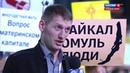 Новости на Россия 24 Общее финансирование здравоохранения будет увеличено в 2018 году