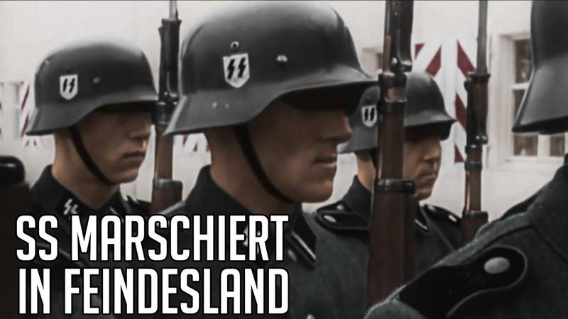 SS Marschiert in Feindesland HD Colour