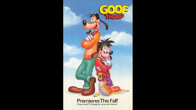 Гуфи и его команда Goof Troop сезон 1 серия 4 6