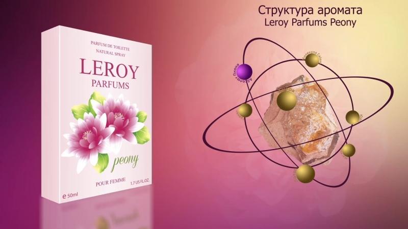 Leroy Parfums Peony