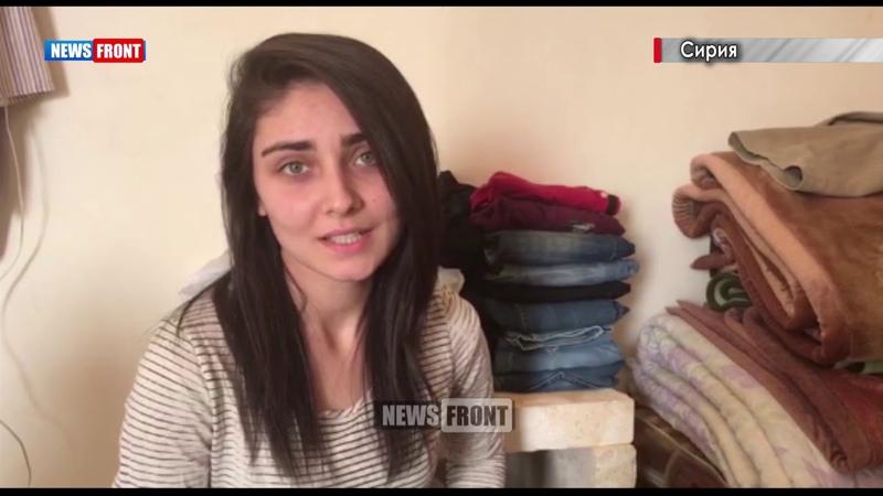 Бомбили дома и убивали людей: Жители, бежавшие из Африна рассказали о турецкой агрессии