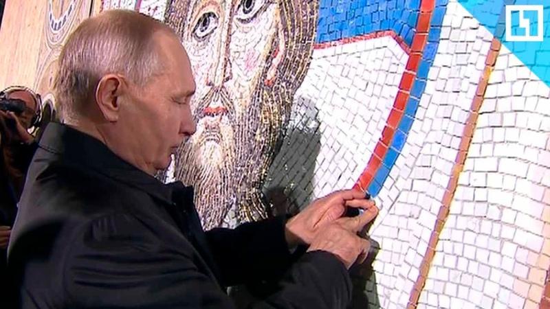 Владимир Путин с Александром Вучичем в храме Святого Саввы. 17.01.2019