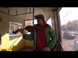 Скрипач в пермском трамвае