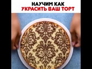 vk.com/lisihitrosti