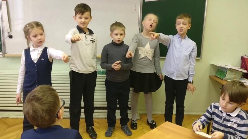 Ученики 2б класса читают стихи на английском языке