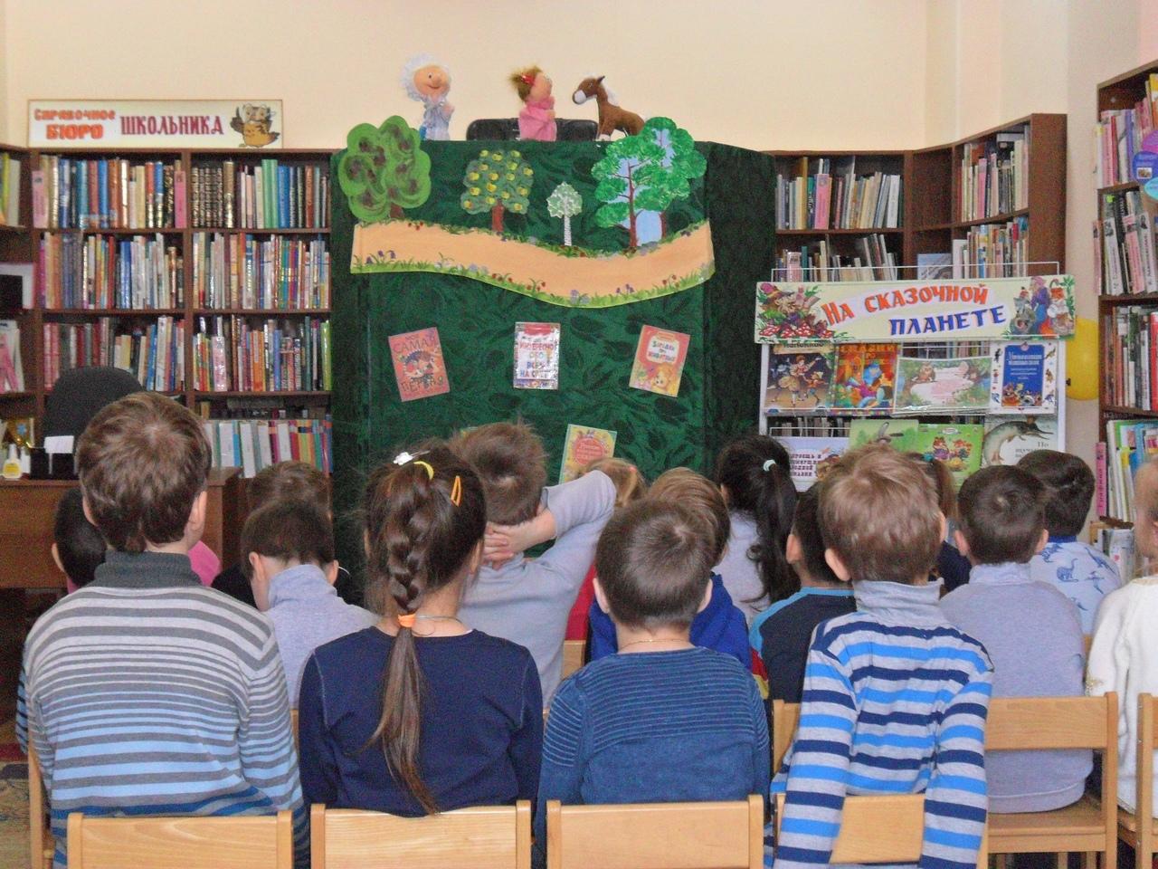 неделя детской и юношеской книги, донецкая республиканская библиотека для детей, отдел искусств, кукольный спектакль, сказки