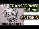 DER MATERIALSPEZIALIST Transformer Anti 1,5 red on SPINLORD First Strike