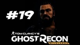 БОСС АНТОНИО - Tom Clancy's Ghost Recon Wildlands - Прохождение #19