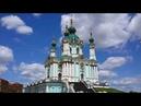 Старый Киев Софийский собор Михайловский Златоверхий монастырь Десятинная и Андреевская церковь