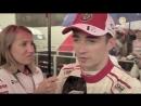 Гран При Германии Шарль Леклер о стратегии в гонке