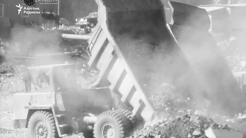 1969 жылы Іле өзенін бөгеу 19 сағатқа созылды